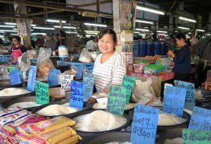 Rice lady